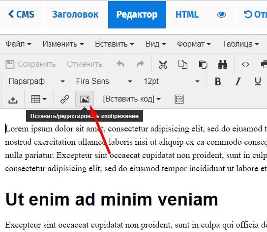 CMS - Система управления контентом